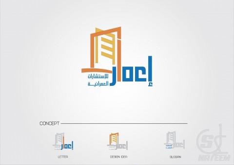 شعارات - مكتب إستشارات هندسية