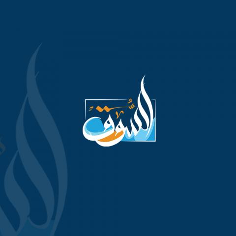 تصميم شعار السوق