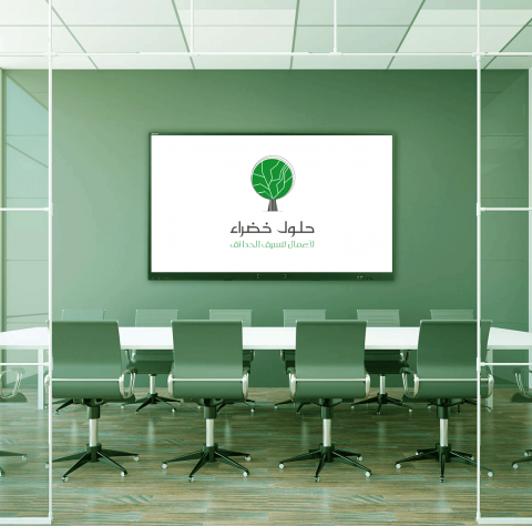 تصميم شعار حلول خضراء