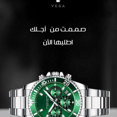 """تصميم هوية """"VEGA"""""""
