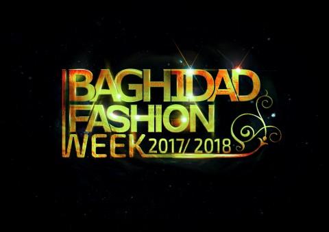 تصميم شعار بغداد فشن شو