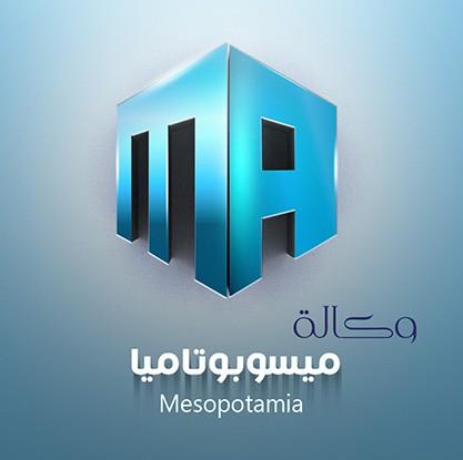 عمل logo + فورمة لوكالة اخبارية