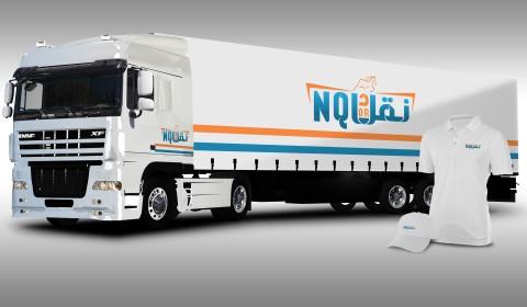 شعار شركة نقل