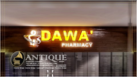 pharmacy dawaa