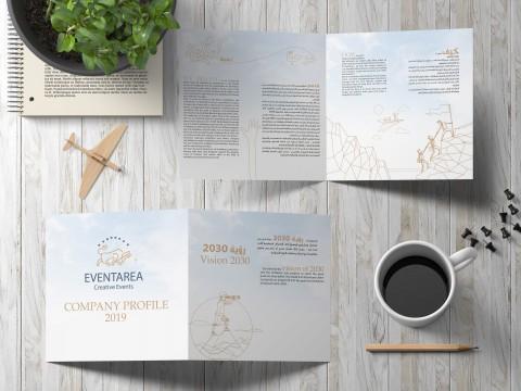 مطبوعات - كتب ومجلات وهويات مطبوعة
