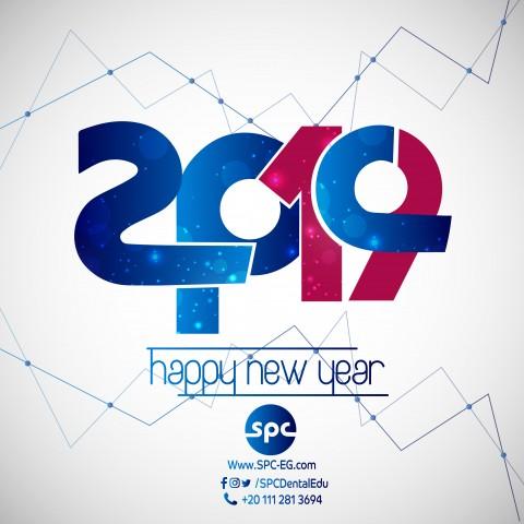 تهنئة عام 2019 لعيادة الاسنانSPC