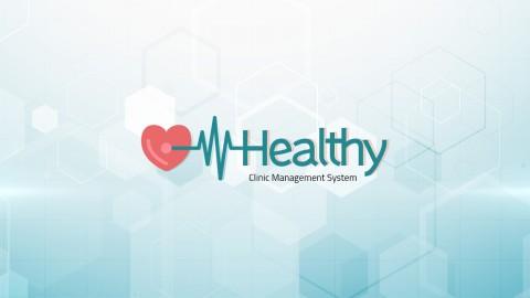 برنامج لأدارة العيادات