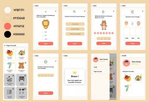 UI/UX Design Cuocuo App