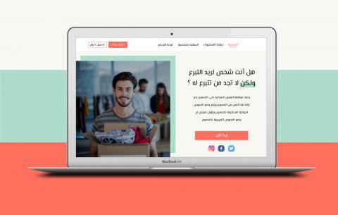 UI/UX Design - Website