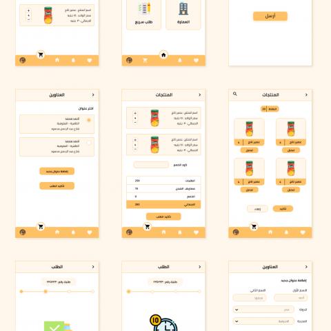 UI/UX Design  shop App