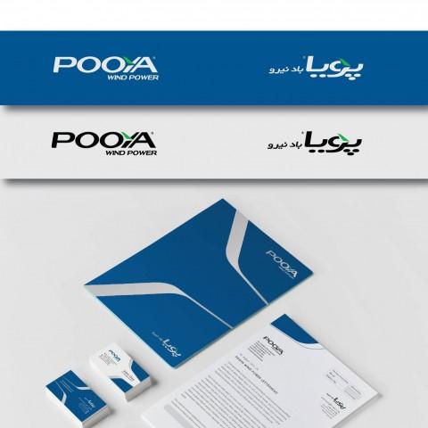 شعار و هوية بصرية لشركة بويا لطاقة الرياح