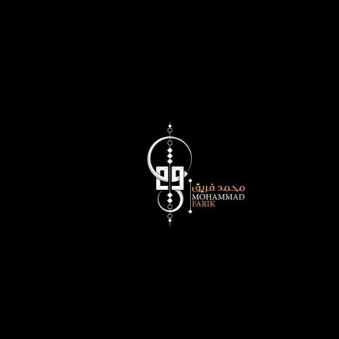 تصميم شعار بالأسماء العربية