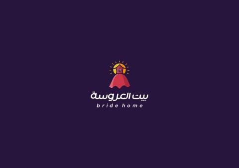 تصميم شعار لمعرض بيت العروسة