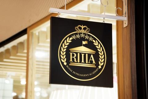 تصميم شعار royal intelligent academy