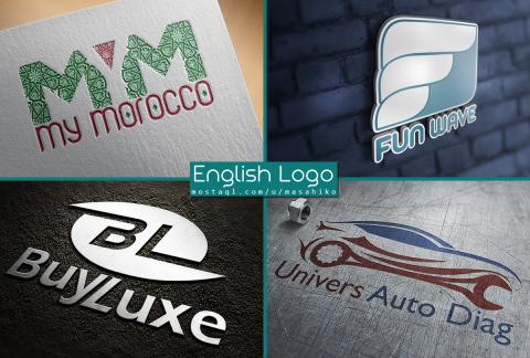 مجموعة شعارات انجليزية