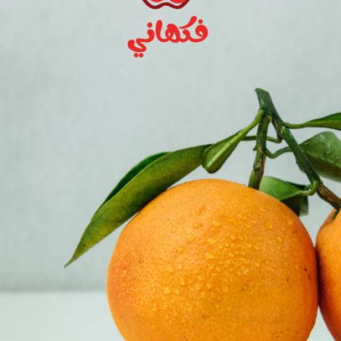 تطبيق بيع خضار وفاكهة