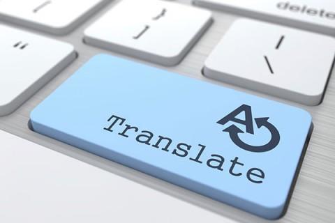 ترجمة مقالة تقنية