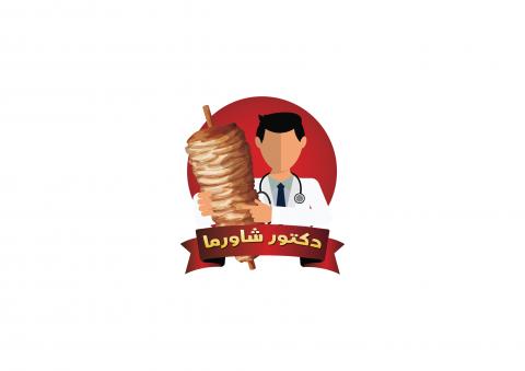 لوجو إحترافي لمطعم سوري