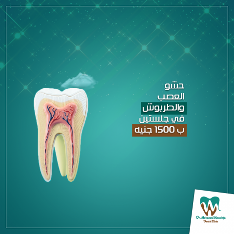 social media designs for dental