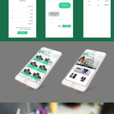تصميم واجهات تطبيق ايفون