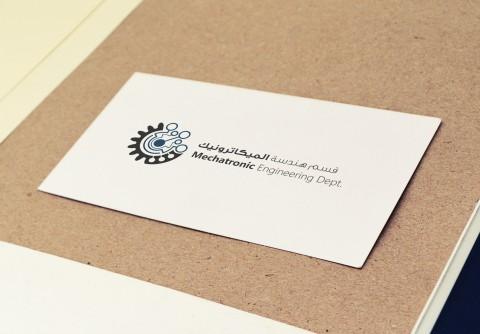 تصميم شعار - قسم هندسة الميكاترونيك