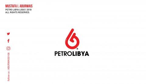 شعار شركة بترو ليبيا