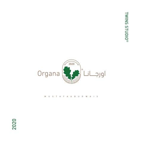 تصميم شعار  أورجانـــا
