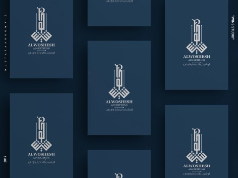 تصميم شعار شركة الوشيش للدعاية والإعلان