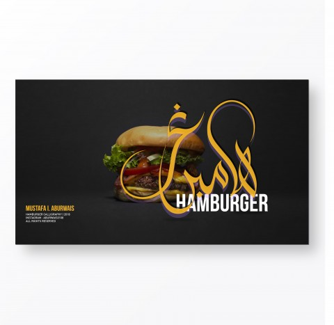 Hamburger Calligraphy | 2018