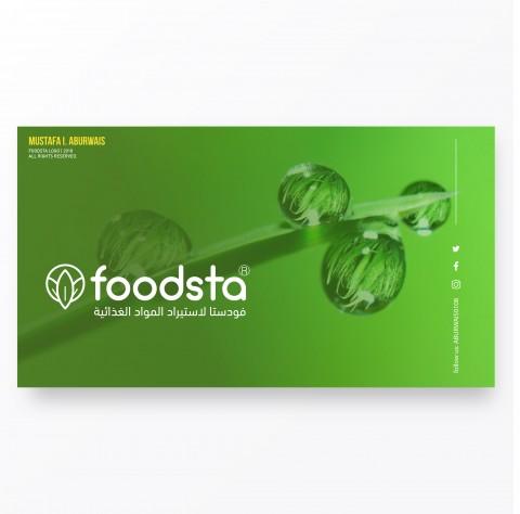 شعار: فودستا لاستيراد المواد الغذائية