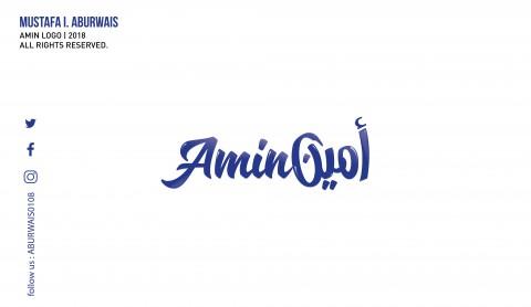 """تصميم شعار لمدونة """" أمين """""""