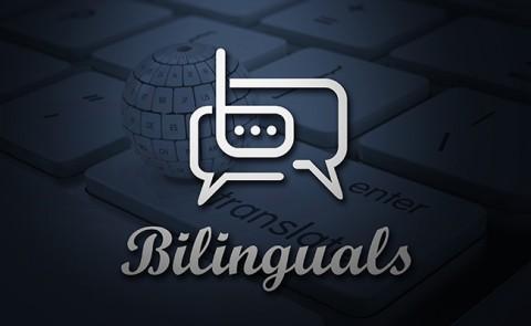 تصميم شعار لمركز Bilinguals