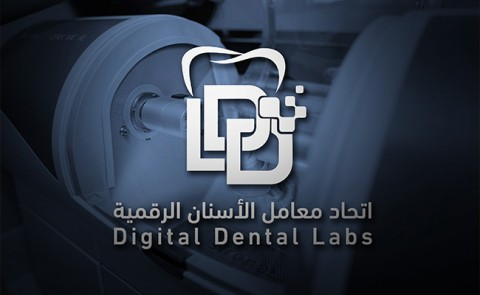 تصميم شعار لاتحاد معامل الاسنان الرقمية