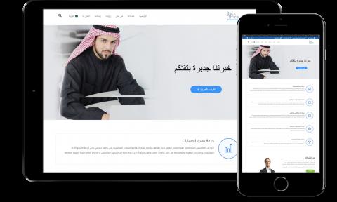 موقع وردبرس كامل تمت برمجته من الصفر يدعم اللغتين ( عربي , انجيزي)