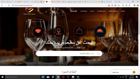 موقع توصيل طلبات يصلح لأي خدمة توصيل (اوبر)