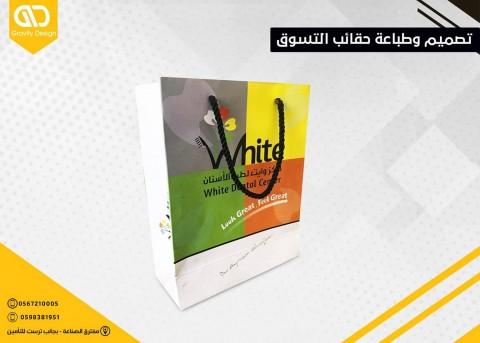 تصميم حقائب التسويق والعلب