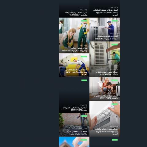 موقع شركة لؤلؤة العربية خدمات عامة