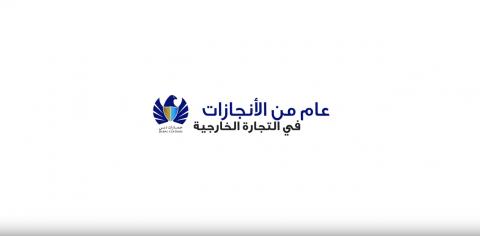 تقرير لجهة حكومية في دبي