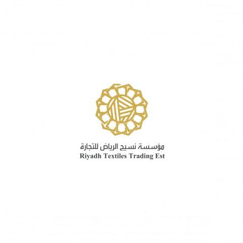 تصميم هوية تجارية (مؤسسة نسيج الرياض)