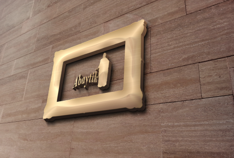 Logo Designe تصميم شعارات و منتجات دعاية