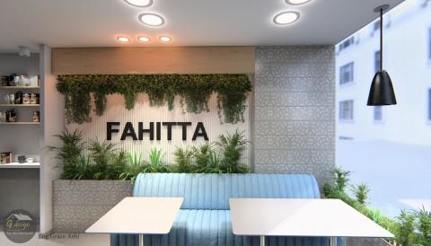 تصميم مطعم وكافتيريا