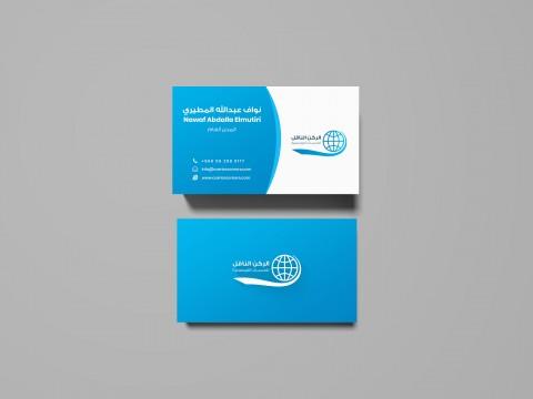 شعار وهوية - مؤسسة لوجيستك