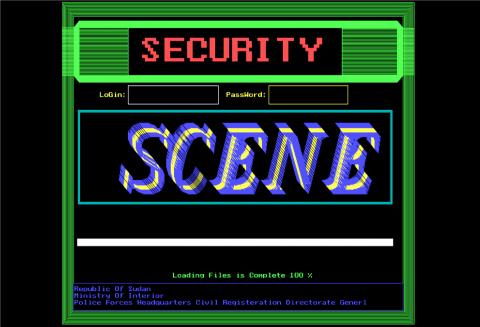 مشروع scene برنامج ادارة سجلات لجهة حكومية