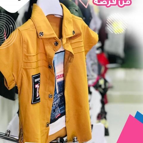 تصاميم سوشيل لعرض ملابس اطفال