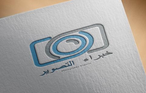 شعار لشركة خبراء التصوير