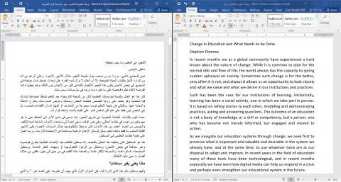 ترجمة ورقة علمية من 5000 كلمة لعميل في مستقل