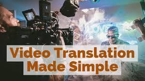 ترجمة فيديو من الإنجليزي للعربي