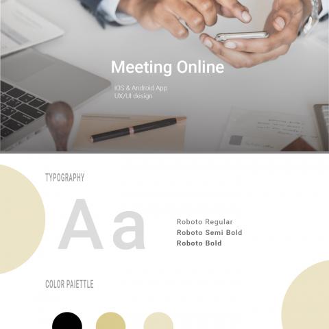 تطبيق للاجتماعات اون لاين