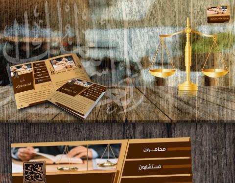 تصميم بروفايل لمكتب محاماه واستشارات قانونية  -  Corporate Profile Design for Lawyer
