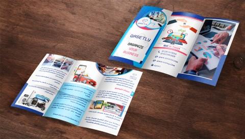 تصميم شعار ( لوجو )  وبروشور ( مطوية ) ثلاثية لشركة برمجة خاصة - Tri fold brochure